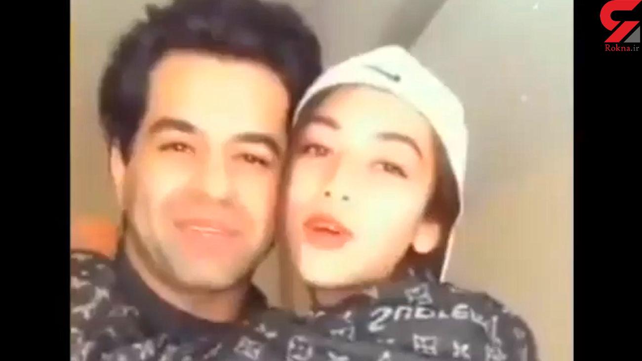 دابسمش عاشقانه رضا بهرام و دختری که دوستش دارد + فیلم