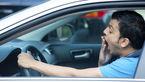 چرا وقتی خسته اید نباید رانندگی کنید؟/خستگی به مغز آسیب می رساند