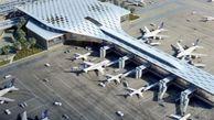 حمله به فرودگاه أبها عربستان