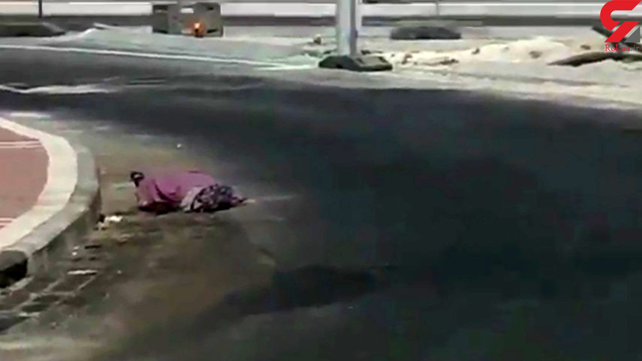 فیلم از جنازه یک زن کنار جاده + جزییات تلخ