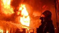 آتش سوزی مرموز در بانک تجارت میناب