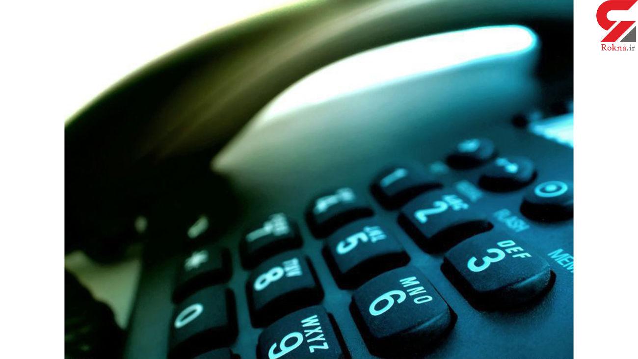 قطع تلفن ثابت با بدهی بالای ۲۰ هزار تومان !