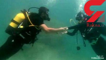 ازدواج عجیب سلبریتیهای ایران / از خواستگاری ۵ صبح تا ازدواج زیر آب ! + تصاویر