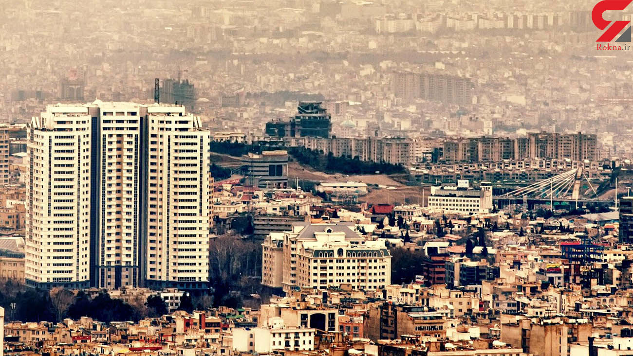 قیمت جدید متری مسکن در تهران اعلام شد + جزئیات