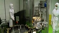 حمایت وزارت بهداشت از تولید کنندگان گیاهان دارویی و داروهای گیاهی