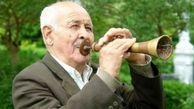 سرنا نواز معروف مازندران فوت کرد + عکس
