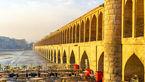 زیباترین پل های جهان را بشناسید