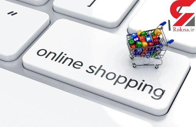 واقعا کدام فروشگاه آنلاین کشور، بهترین قیمت های مواد غذایی را دارد؟