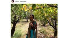 «مریم خدارحمی» با لباس بلوچی + عکس