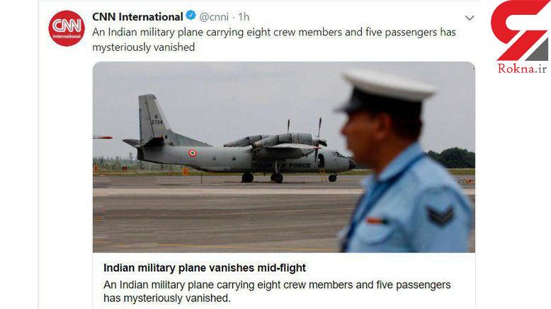بررسی های گسترده برای معما ناپدید شدن هواپیما  هندی با تمام سرنشینانش+ عکس