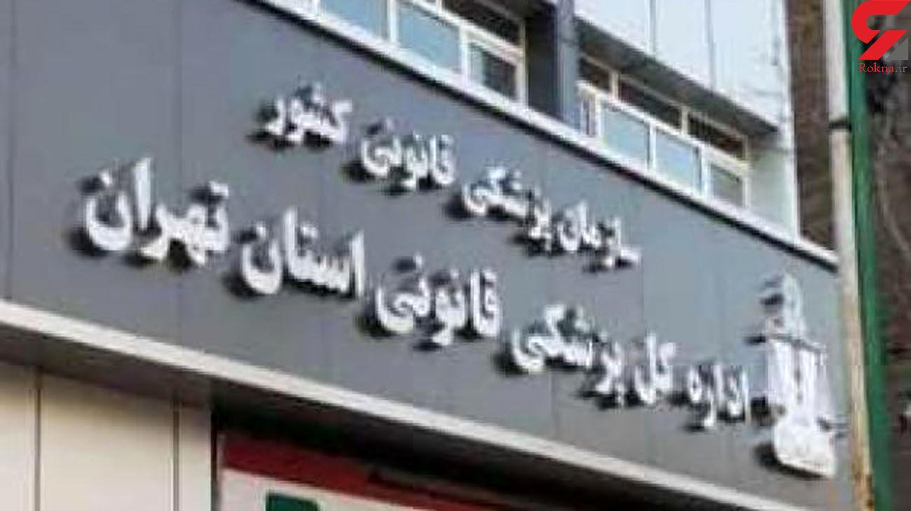 صدور بیش از 450 مجوز سقط جنین درمانی در 6 ماهه نخست امسال دراستان تهران