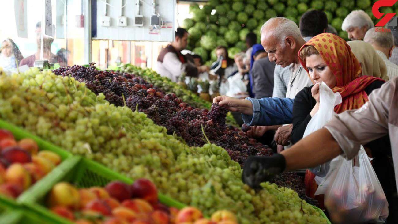 میوه هایی که در بازار امروز چهارشنبه 1 مرداد کاهش یافت + قیمت