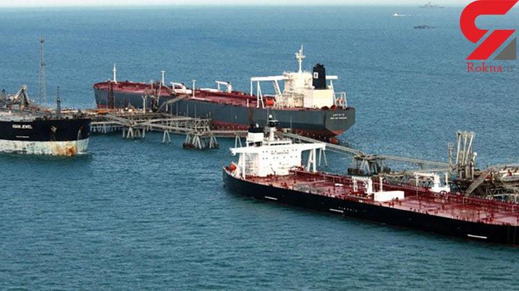 زمان رفع توقیف نفتکش ایرانی مشخص شد