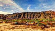 جاذبه های روستایی کشورمان را بشناسیم + عکس