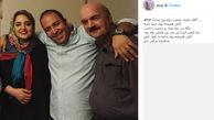 عکس صمیمانه زوج بازیگر با آقای مجری