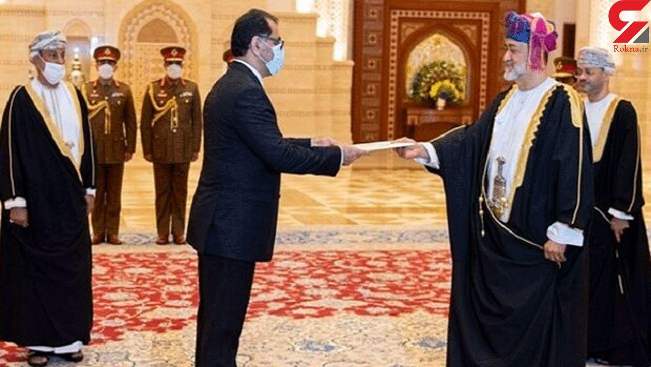 Iran's envoy submits credentials to Omani Sultan