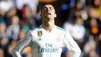 رونالدو سن خداحافظی خود از فوتبال را اعلام کرد