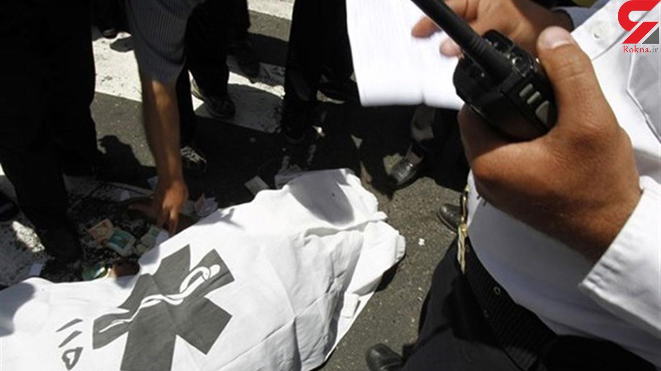 مرگ یک دزد  پس از زورگیری در شیرودی تهران