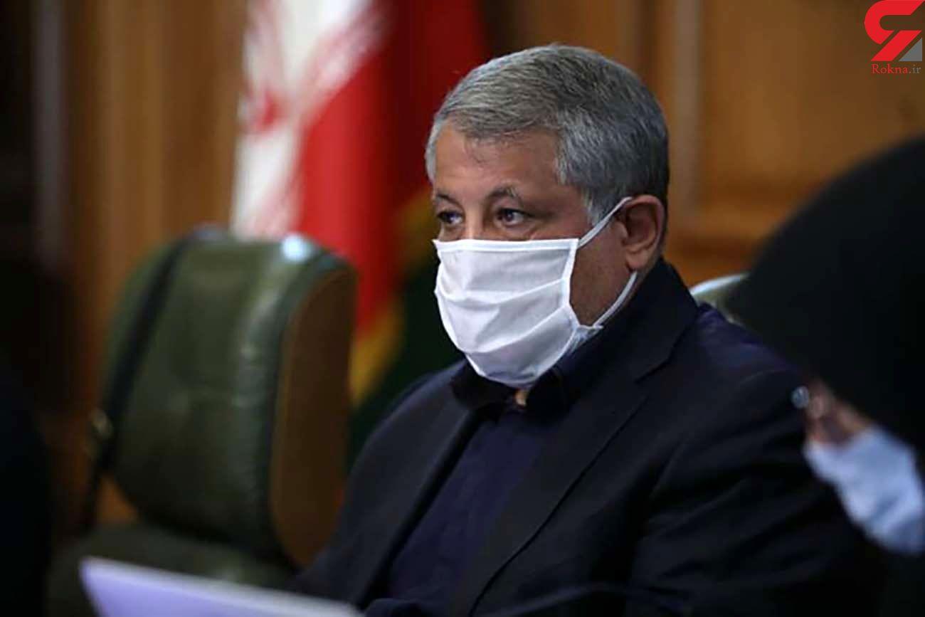 محسن هاشمی : تهران را دو هفته، کاملا تعطیل کنید / موج سوم کرونا را مهارناپذیر نکنید
