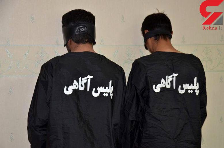 """دستگیری 2 سارق """"ای سی یو"""" 206 در اصفهان"""