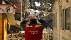فیلم اشک های یک آتش نشان پس از ریزش ساختمان پلاسکو