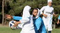 Nahid Biyarjomandi's Positive Impact on Iran's Rugby