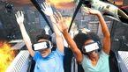 هیجان انگیزترین شهربازی در چین/بر مبنای واقعیت مجازی
