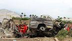 سانحه رانندگی در میانمار ۲۷ کشته و مجروح برجا گذاشت