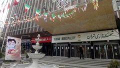 تکذیب « شنود » در شهرداری تهران