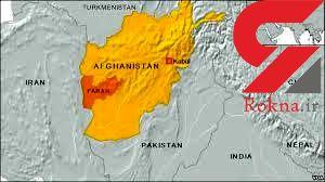 درگیری طالبان و نیروهای امنیتی افغان در نزدیکی مرزهای ایران