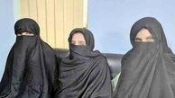 فرار پر ماجرای 3خواهر ایرانی به پاکستان / از ترس دایی به جهنم پا گذاشتند+ فیلم