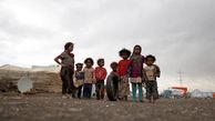 ۱۲ میلیون کودک یمنی نیازمند کمک فوری هستند