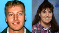Police announce they solved the 1999 cold case murder of Jennifer Watkins in Colorado Springs at Memorial Hospital