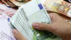 نرخ بانکی دلار افزایش یافت