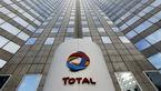 اتمام بررسی متن قرارداد توتال در کمیته ویژه/گزارش به رئیس مجلس اعلام میشود