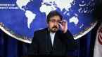 واکنش تهران به ادعاهای اسراییل درمورد دخالت ایران در سرنگونی جنگنده صهیونیستی در سوریه