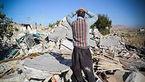 زلزله اخیر استان کرمانشاه به ۲۵۰ واحد روستایی خسارت وارد کرد