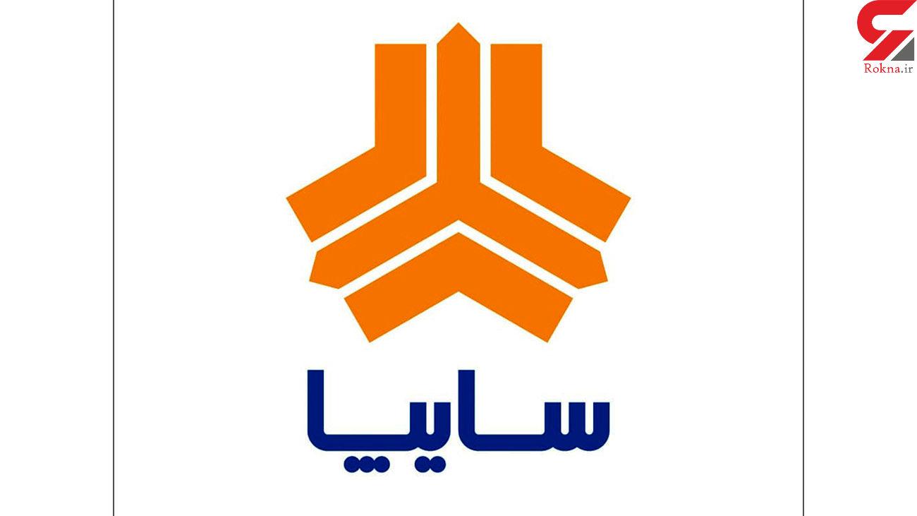 طرح عید تا عید اجرای همزمان دو طرح فروش محصولات سایپا