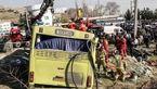 مرگ راننده اتوبوس دانشجویان علوم تحقیقات