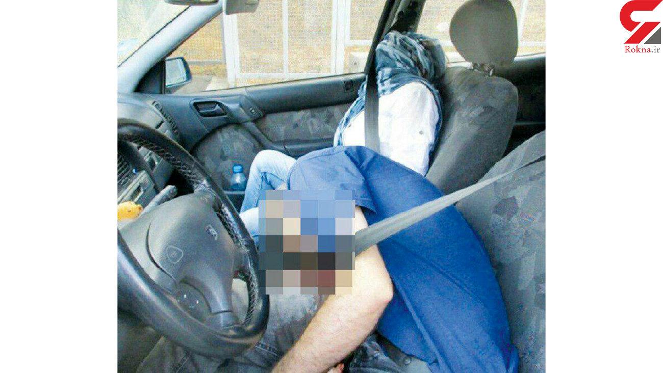 عکس 16+ / داماد پس از شلیک به عروس تهرانی خودش را هم کشت