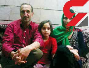 پدر ستایش: قاتل دخترمان باید به دار آویخته شود+عکس