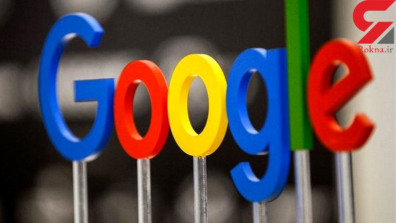 گوگل آبروی اپل را برد
