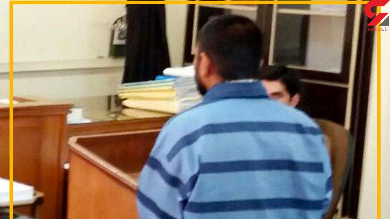 پیمان در خانه دوستش دلباخته الهه شد / شلیک برای حذف شوهر ! + عکس