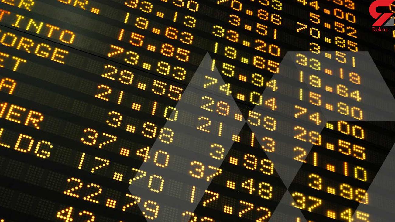 چرا سهام عدالت ارزان به فروش میرسد ؟  / مشکلات سهام عدالت چیست؟