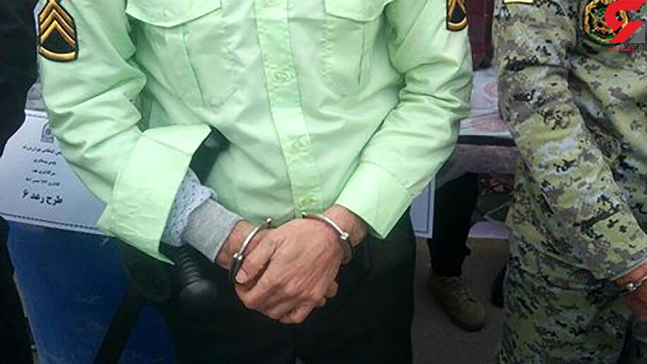 دستبند پلیس تهران بر دستان مامور قلابی / در شهرک غرب رخ داد