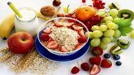 افزایش انرژی روزانه با خوردن میوه در وعده صبحانه