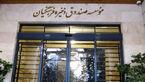 تمام مطالبات و پاداش فرهنگیان تا پایان اردیبهشت پرداخت میشود