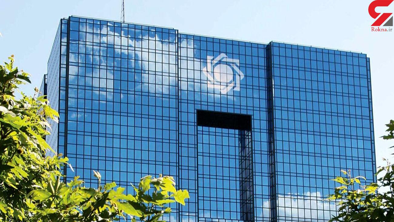 تعیین تکلیف بدهی غیرجاری واحدهای تولیدی / بانک مرکزی بخشنامه کرد