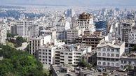 قیمت آپارتمان در تهران + جدول