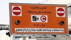 پول طرح ترافیک صرف حمل ونقل عمومی میشود